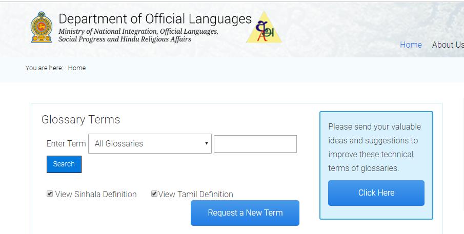 Services – Local Language Portal